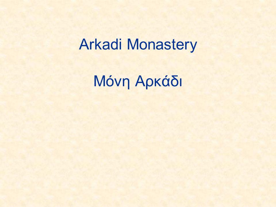 Arkadi Monastery Μόνη Αρκάδι