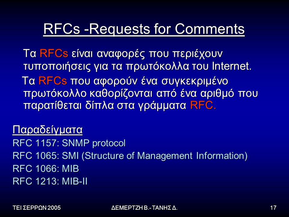 ΤΕΙ ΣΕΡΡΩΝ 2005ΔΕΜΕΡΤΖΗ Β.- ΤΑΝΗΣ Δ.17 RFCs -Requests for Comments Τα RFCs είναι αναφορές που περιέχουν τυποποιήσεις για τα πρωτόκολλα του Internet.