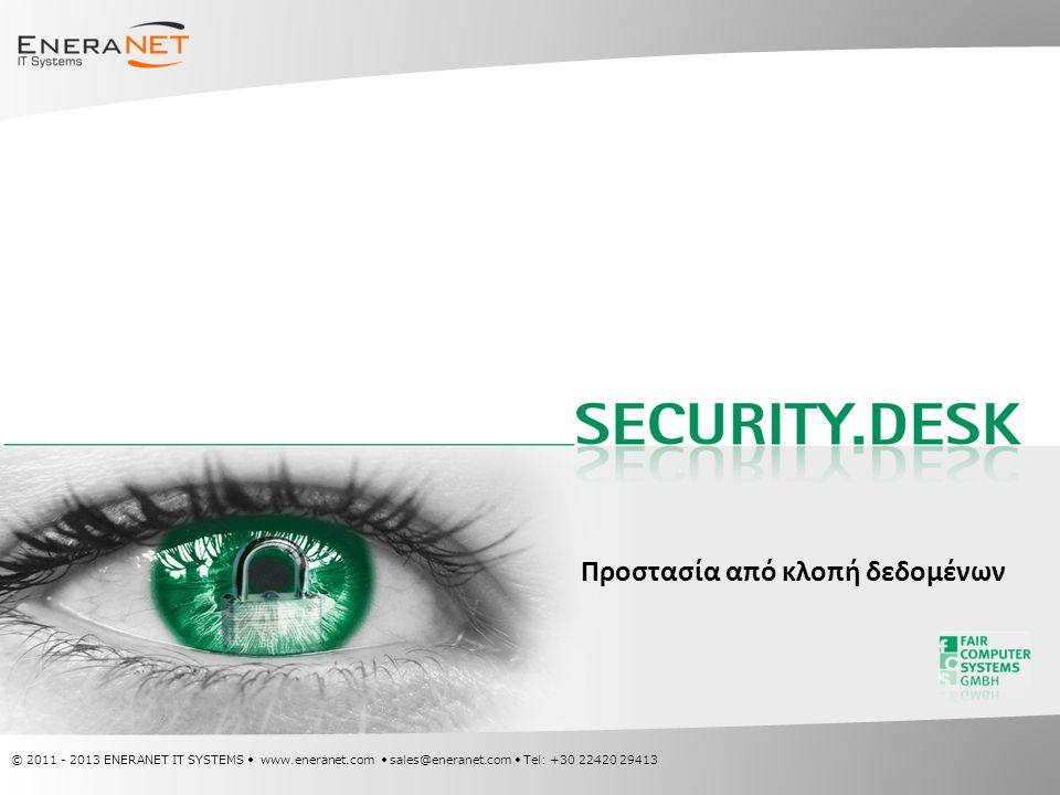 © 2011 - 2013 ENERANET IT SYSTEMS  www.eneranet.com  sales@eneranet.com  Tel: +30 22420 29413 Προστασία από κλοπή δεδομένων