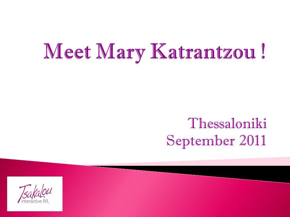 Η διάσημη ελληνίδα σχεδιάστρια Μαίρη Κατράντζου έρχεται για πρώτη φορά στην Θεσσαλονίκη και πραγματοποιεί την πρώτη ατομική της παρουσίαση στην Ελλάδα, καλεσμένη της Άννας Καψάλη της boutique STYLE FAX, που θα φιλοξενεί από τον Σεπτέμβριο του 2011 την συλλογή της.