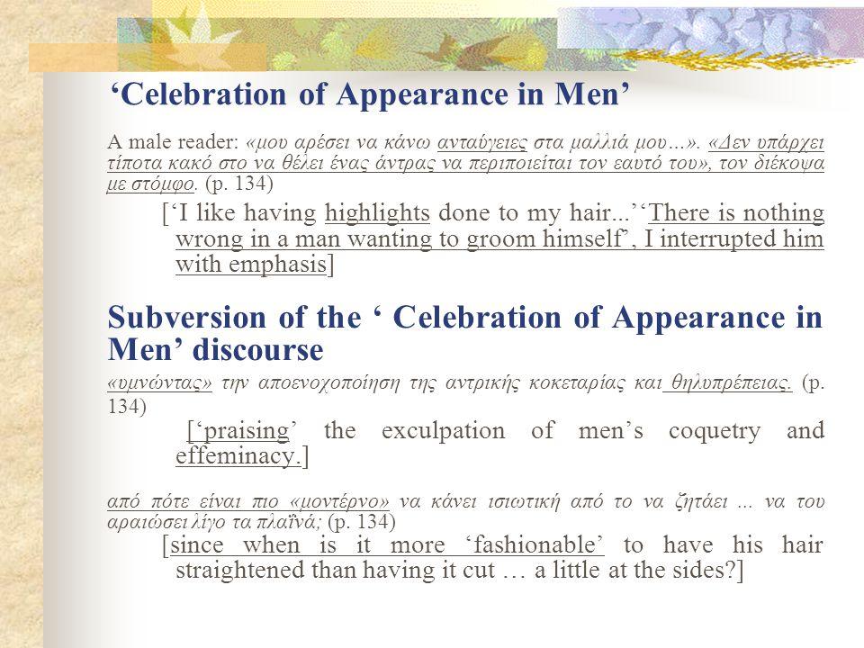 'Celebration of Appearance in Men' A male reader: «μου αρέσει να κάνω ανταύγειες στα μαλλιά μου…».