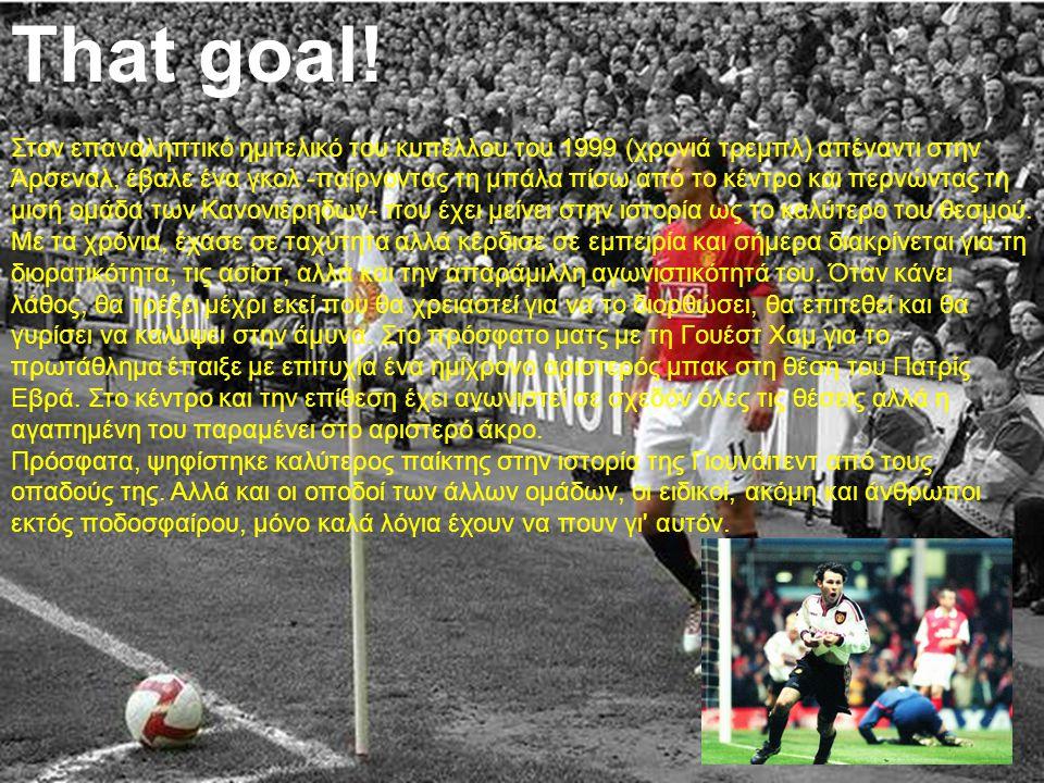 That goal.