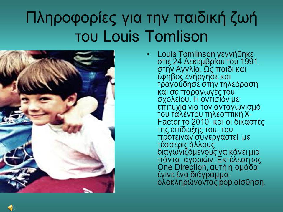 Πληροφορίες για την παιδική ζωή του Louis Tomlison •Louis Tomlinson γεννήθηκε στις 24 Δεκεμβρίου του 1991, στην Αγγλία. Ως παιδί και έφηβος ενήργησε κ
