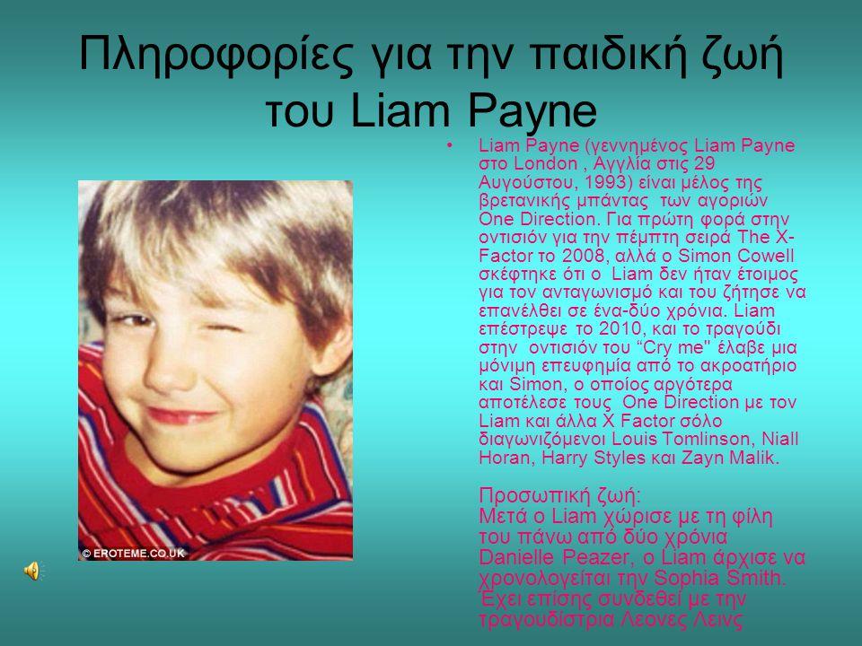 Πληροφορίες για την παιδική ζωή του Liam Payne •Liam Payne (γεννημένος Liam Payne στο London, Αγγλία στις 29 Αυγούστου, 1993) είναι μέλος της βρετανικ