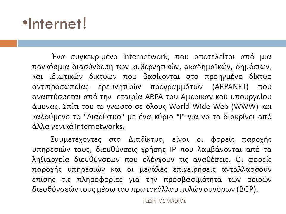 •Extranet.
