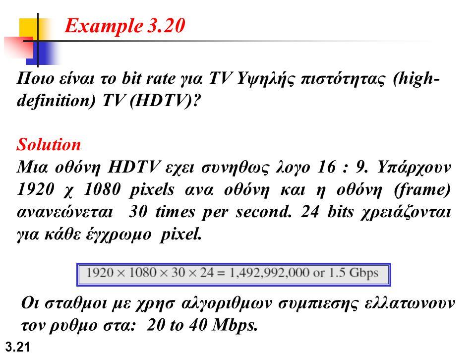 3.21 Ποιο είναι το bit rate για TV Υψηλής πιστότητας (high- definition) TV (HDTV)? Solution Μια οθόνη HDTV εχει συνηθως λογο 16 : 9. Υπάρχουν 1920 χ 1