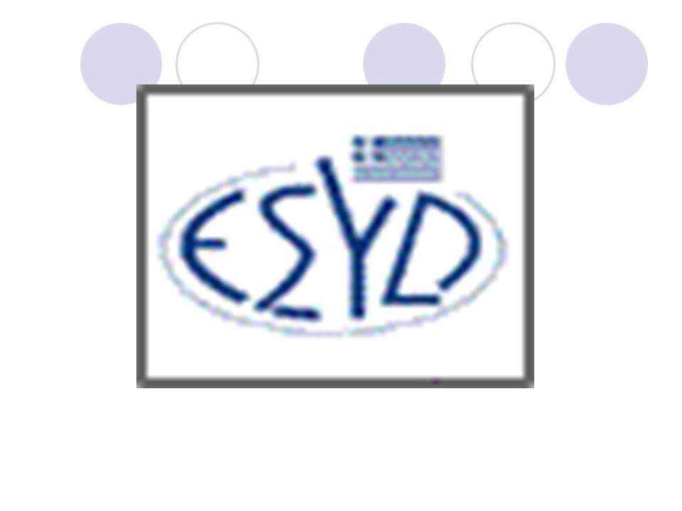 Οργανόγραμμα του ΕΣΥΔ  Στα όργανα του ΕΣΥΔ υπάρχει ισόρροπη εκπροσώπηση υπουργείων, επιστημονικών εταιρειών και επαγγελματικών και κοινωνικών ενώσεων, ώστε να εξασφαλίζεται η ανεξαρτησία και αμεροληψία στη λειτουργία του.
