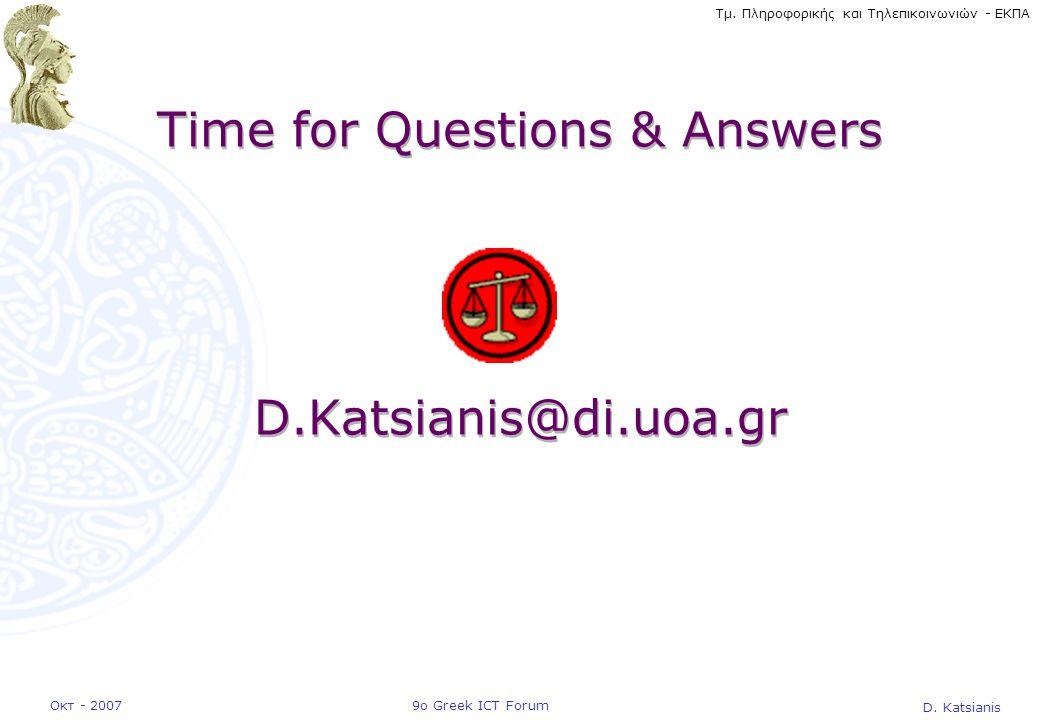 D. Katsianis 9ο Greek ICT ForumΟκτ - 2007 Τμ. Πληροφορικής και Τηλεπικοινωνιών - ΕΚΠΑ Time for Questions & Answers D.Katsianis@di.uoa.gr