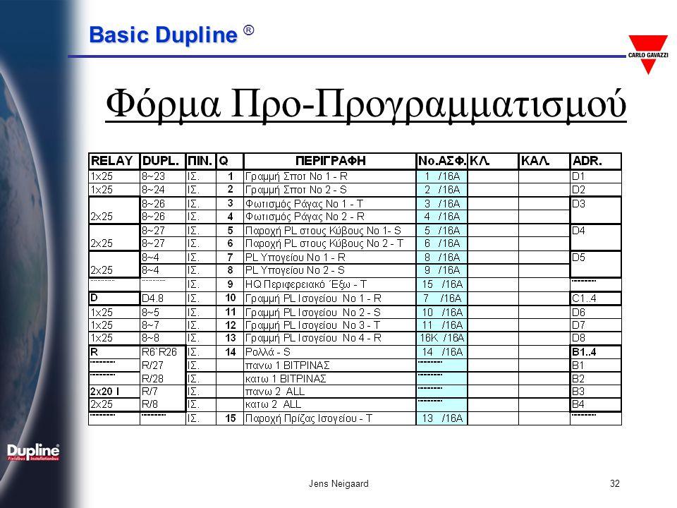 Basic Dupline Basic Dupline ® Jens Neigaard33 Ηλ/κό Σχέδιο