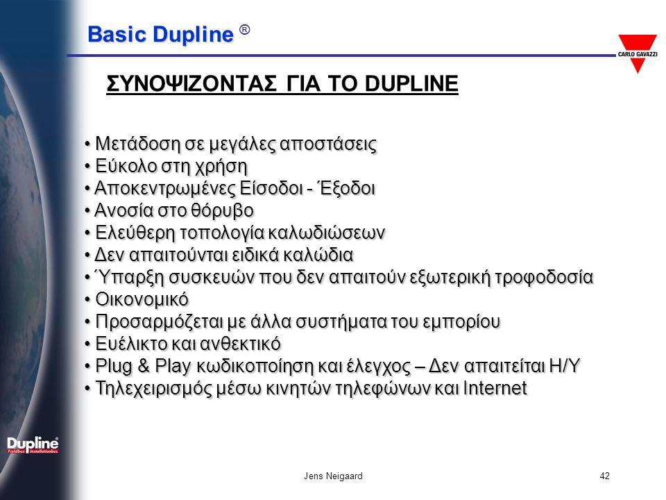 Basic Dupline Basic Dupline ® Jens Neigaard42 • Μετάδοση σε μεγάλες αποστάσεις • Εύκολο στη χρήση • Αποκεντρωμένες Είσοδοι - Έξοδοι • Ανοσία στο θόρυβ