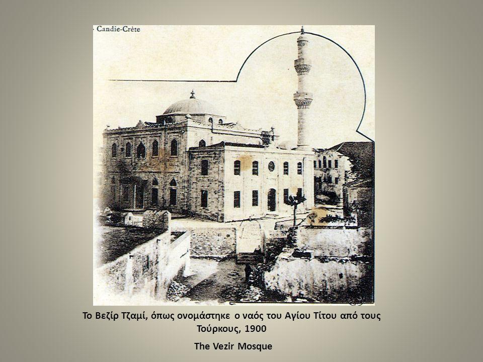Το Βεζίρ Τζαμί, όπως ονομάστηκε ο ναός του Αγίου Τίτου από τους Τούρκους, 1900 The Vezir Mosque