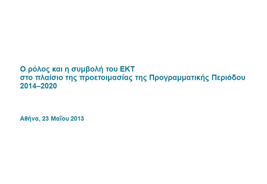 A4rb_Premium – 20110913_v01 – do not delete this text object.