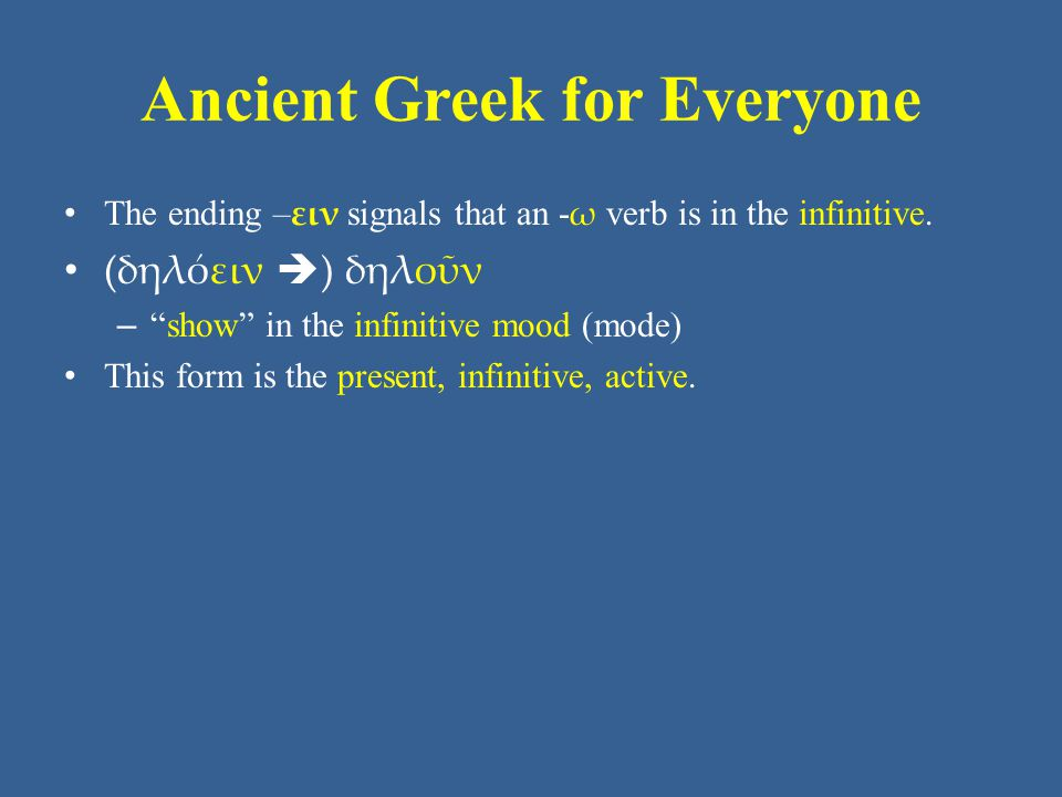 Ancient Greek for Everyone • The ending – ειν signals that an - ω verb is in the infinitive.
