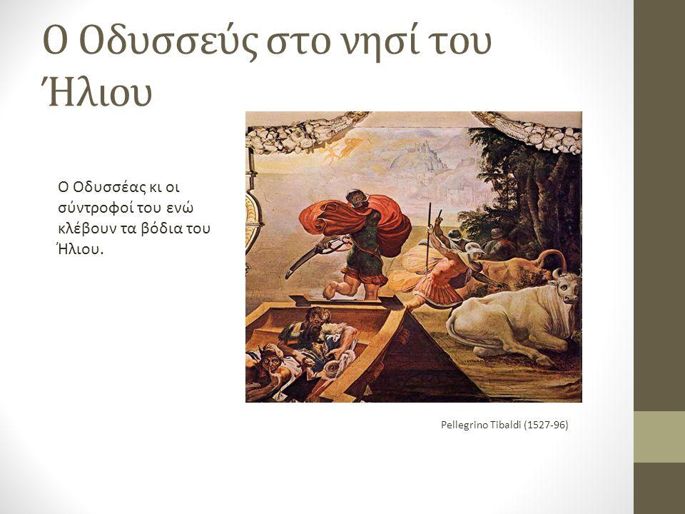 Ο Οδυσσεύς στο νησί του Ήλιου Ο Οδυσσέας κι οι σύντροφοί του ενώ κλέβουν τα βόδια του Ήλιου.