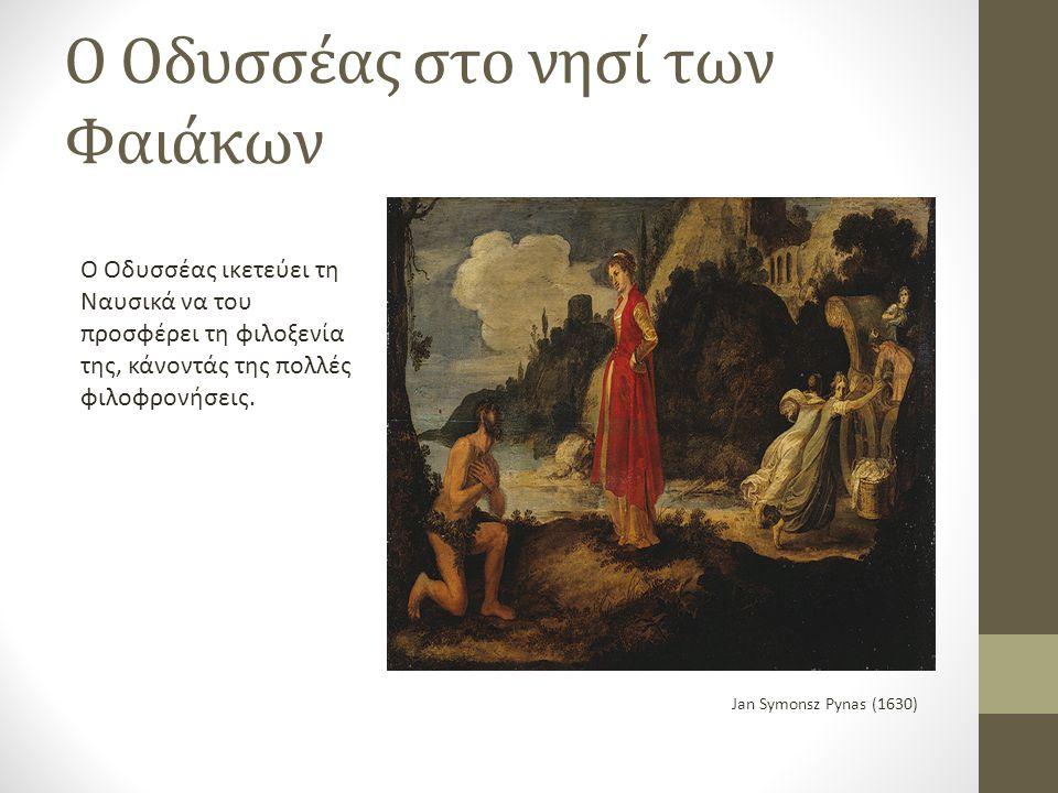 Ο Οδυσσέας στο νησί των Φαιάκων Ο Οδυσσέας ικετεύει τη Ναυσικά να του προσφέρει τη φιλοξενία της, κάνοντάς της πολλές φιλοφρονήσεις.