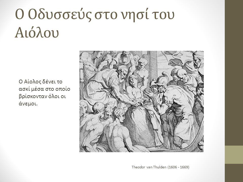 Ο Οδυσσεύς στο νησί του Αιόλου Theodor van Thulden (1606 - 1669) Ο Αίολος δένει το ασκί μέσα στο οποίο βρίσκονταν όλοι οι άνεμοι.