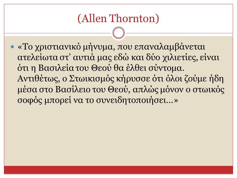 (Allen Thornton)  «Το χριστιανικό μήνυμα, που επαναλαμβάνεται ατελείωτα στ' αυτιά μας εδώ και δύο χιλιετίες, είναι ότι η Βασιλεία του Θεού θα έλθει σύντομα.