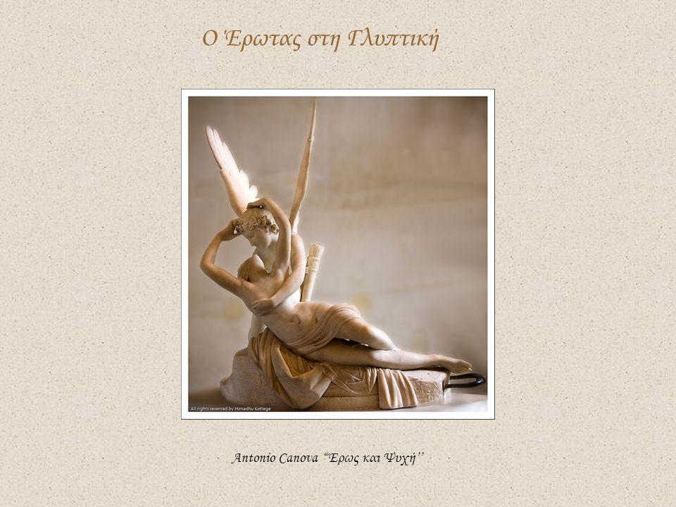 """Ο Έρωτας στη Γλυπτική Antonio Canova """"Έρως και Ψυχή''"""