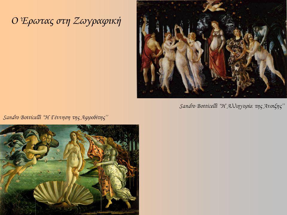 """Ο Έρωτας στη Ζωγραφική Sandro Botticelli """"Η Γέννηση της Αφροδίτης'' Sandro Botticelli """"Η Αλληγορία της Άνοιξης''"""