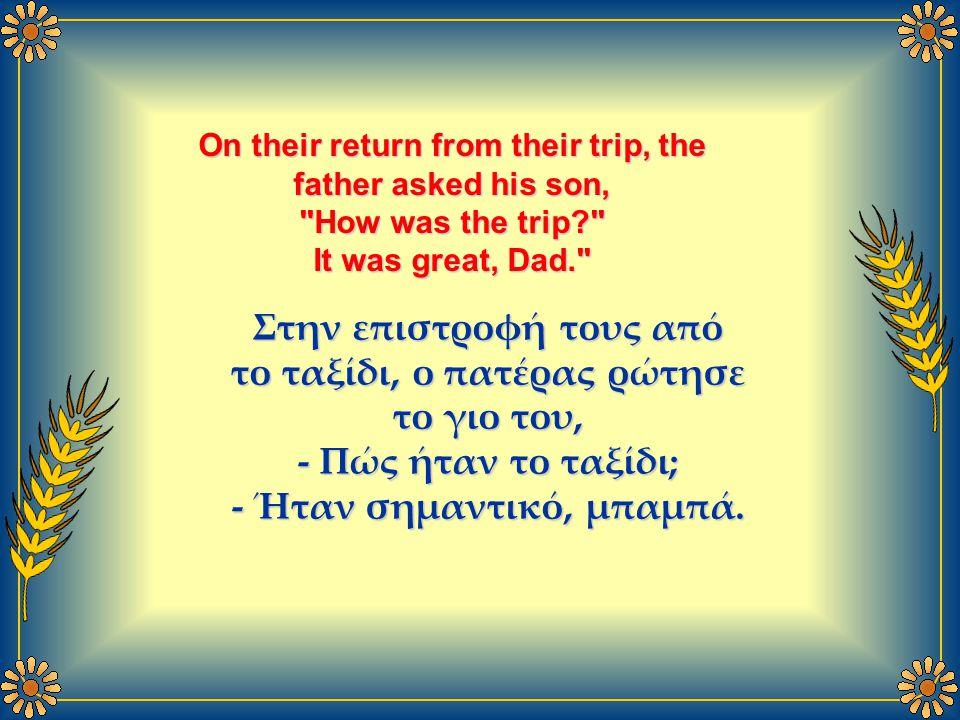 Τέλος Μετάφραση: Aggelias STUDIO 2011