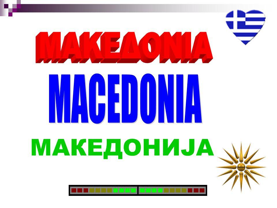 Επομένως η πόλη της Θεσσαλονίκης, σύμφωνα και με τις δυο μαρτυρίες, κτίστηκε (ιδρύθηκε) επί εποχής της κόρης του Φιλίππου Β', της Θεσσαλονίκης, και συγκεκριμένα μετά τη νίκη των Μακεδόνων επί των Θεσσαλών, κάπου μεταξύ 352 - 316 π.Χ.