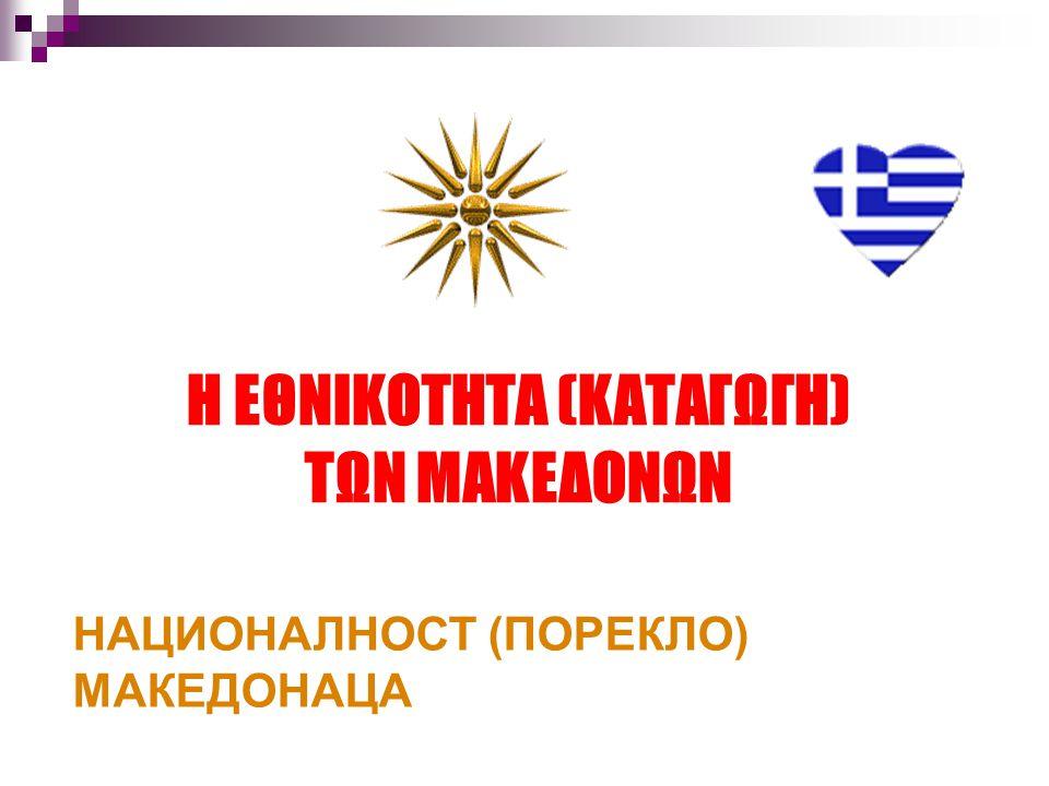 Μακεδονική φάλαγγα με το Μ. Αλέξανδρο καβάλα στο Βουκεφάλα λεπτομέρεια από το άγαλμα