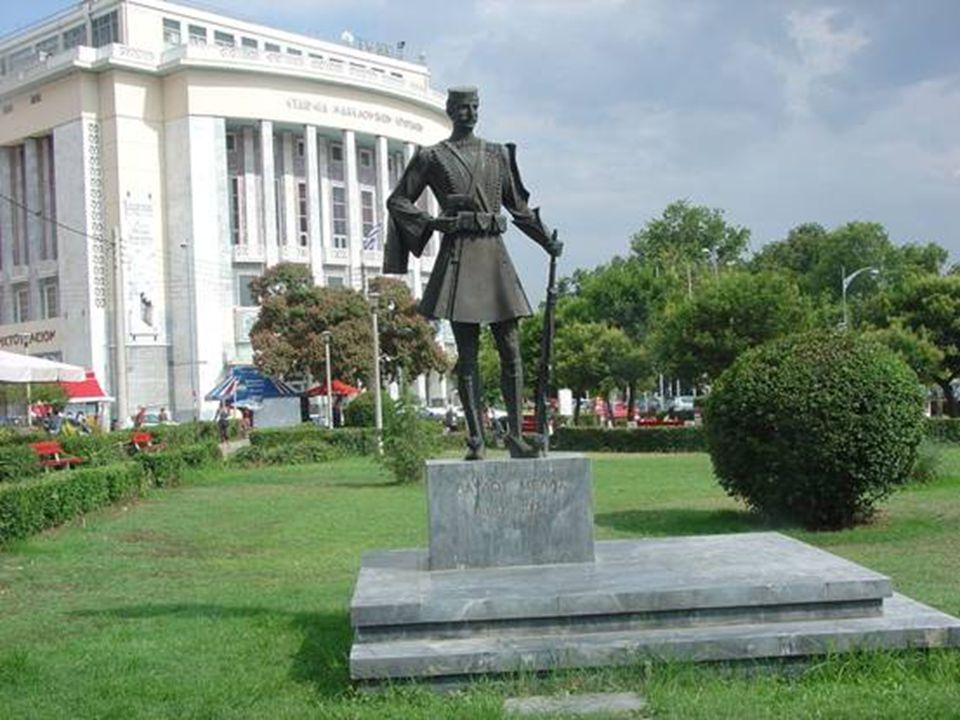 Λευκός Πύργος, Ιστορικό σύμβολο της Θεσσαλονίκης БЕЛА КУЛА, ИСТОРИЈСКИ СИМБОЛ СОЛУНА