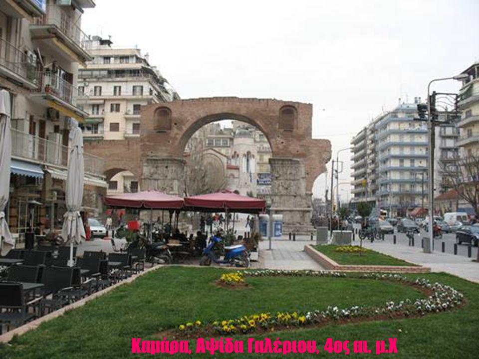 Πλατεία Αγίας Σοφίας