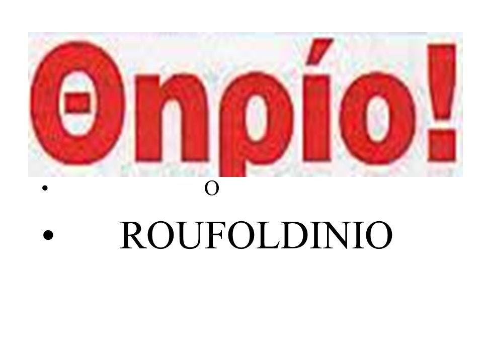 • O • ROUFOLDINIO