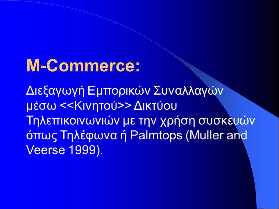 M-Commerce: Διεξαγωγή Εμπορικών Συναλλαγών μέσω > Δικτύου Τηλεπικοινωνιών με την χρήση συσκευών όπως Τηλέφωνα ή Palmtops (Muller and Veerse 1999).