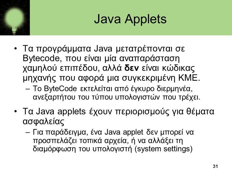 31 Java Applets •Τα προγράμματα Java μετατρέπονται σε Bytecode, που είναι μία αναπαράσταση χαμηλού επιπέδου, αλλά δεν είναι κώδικας μηχανής που αφορά