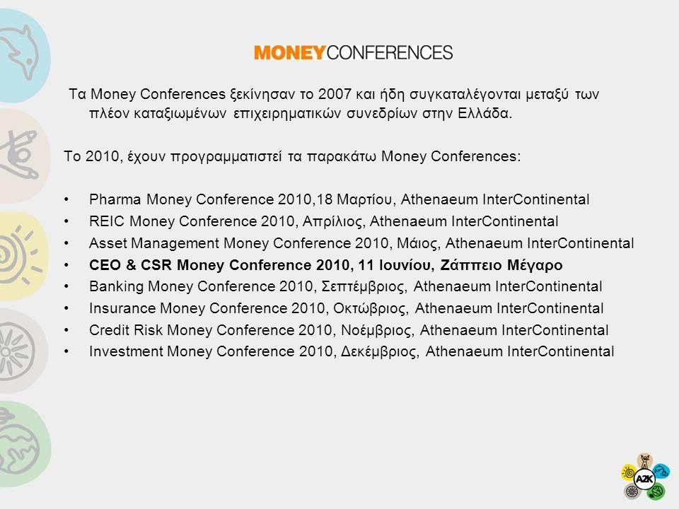 Τα Money Conferences ξεκίνησαν το 2007 και ήδη συγκαταλέγονται μεταξύ των πλέον καταξιωμένων επιχειρηματικών συνεδρίων στην Ελλάδα. Το 2010, έχουν προ