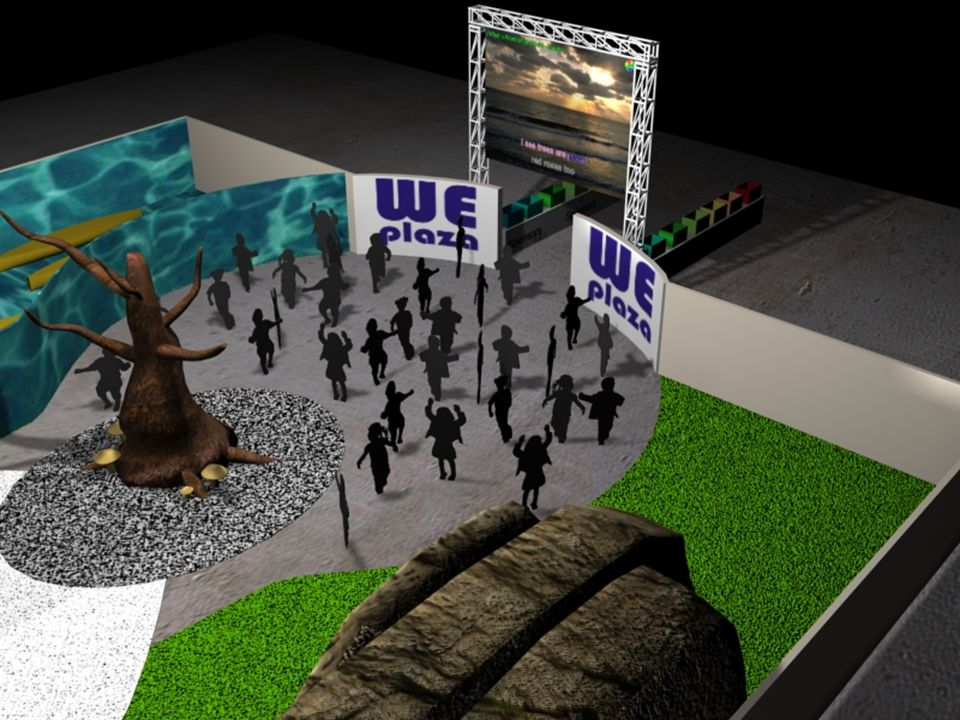 """Η «πλατεία του κόσμου» (The """"WE"""" plaza)"""