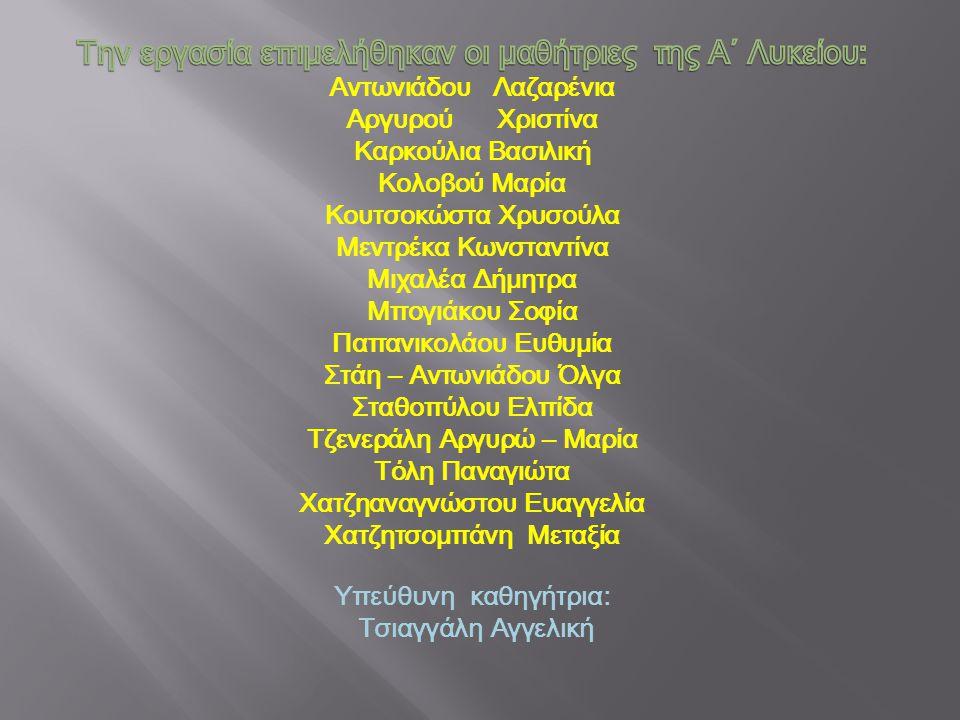 Υπολογίζεται πως στις αρχές του 1966 στην περιοχή του λεκανοπεδίου Αττικής λειτουργούσαν 1.500 τηλεοράσεις.
