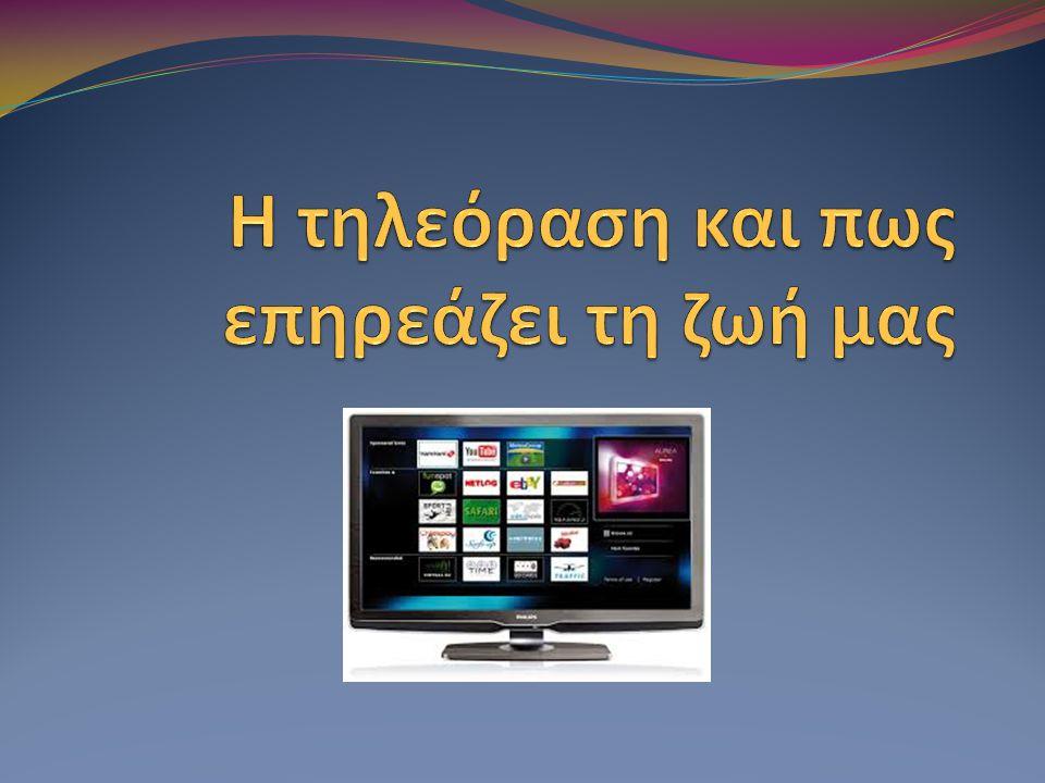 Ιστότοποι  www.odyssey.com.cy  el.wikipedia.org  portal.kathimerini.gr  google.gr