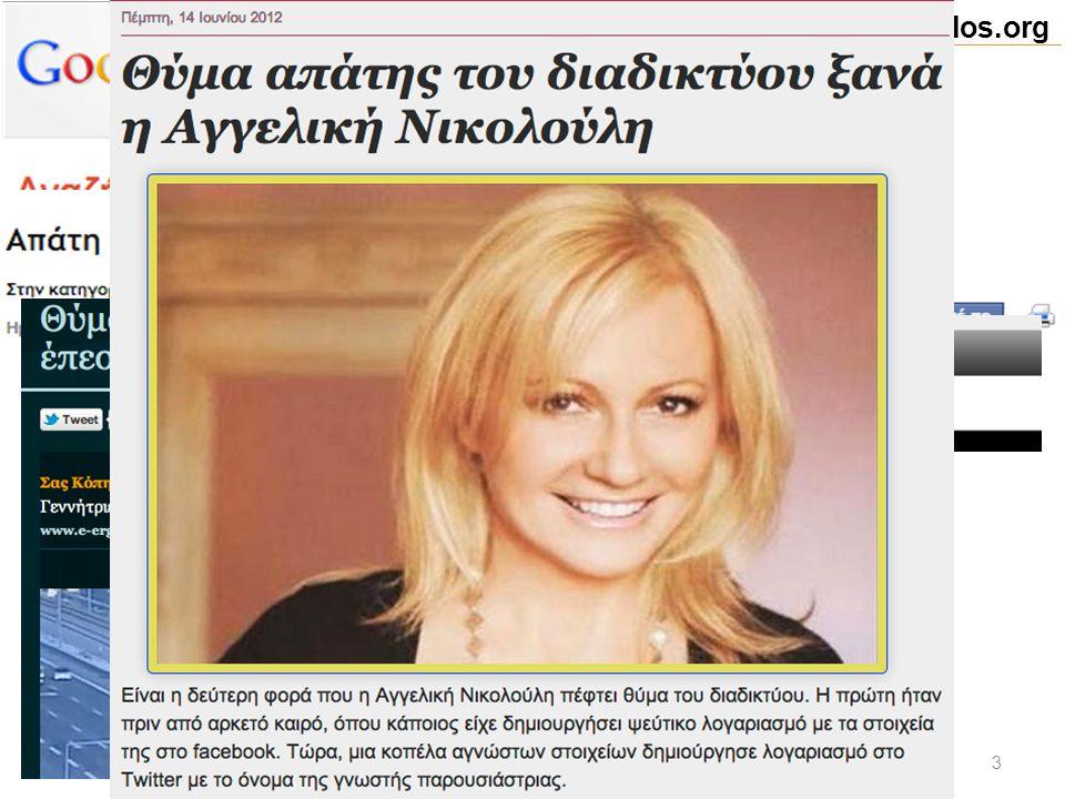 3 vafopoulos.org