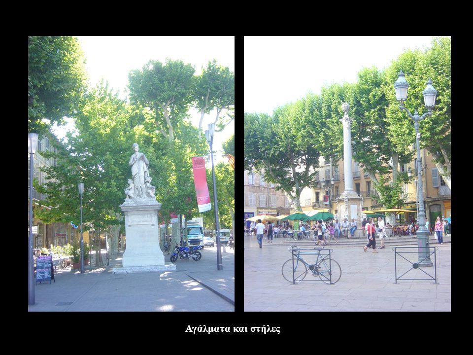 Αγάλματα και στήλες