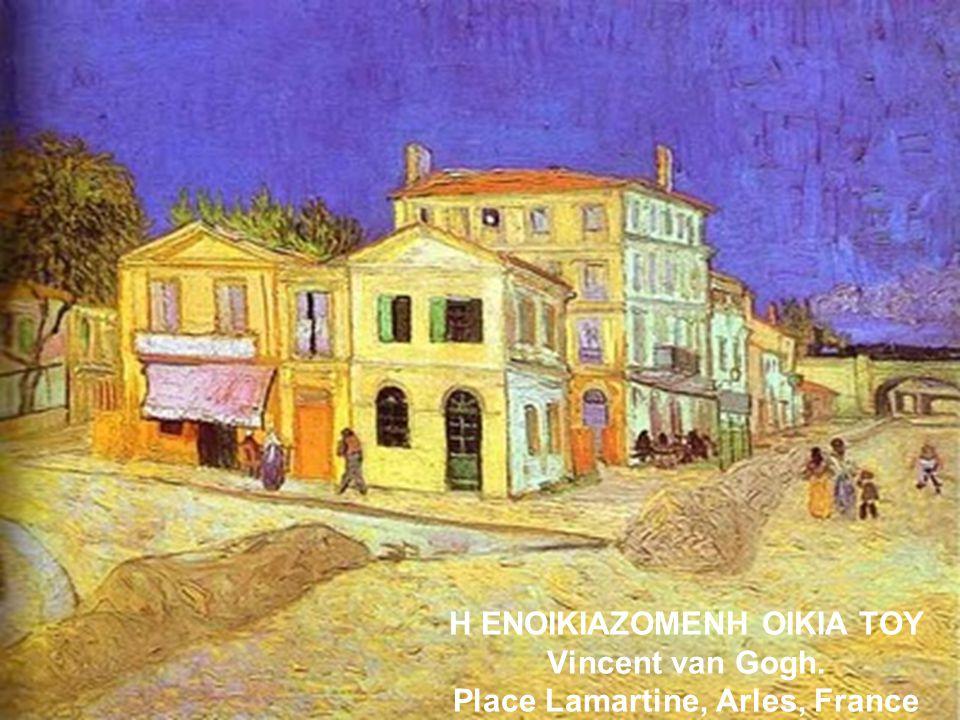 Η ΕΝΟΙΚΙΑΖΟΜΕΝΗ ΟΙΚΙΑ ΤΟΥ Vincent van Gogh. Place Lamartine, Arles, France