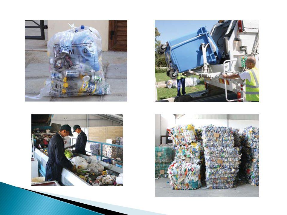 PMD (Πλαστικό/Μέταλλο/Χαρτόκουτα Υγρών) Μπλε Απορριμματοδοχείο Διαλογής