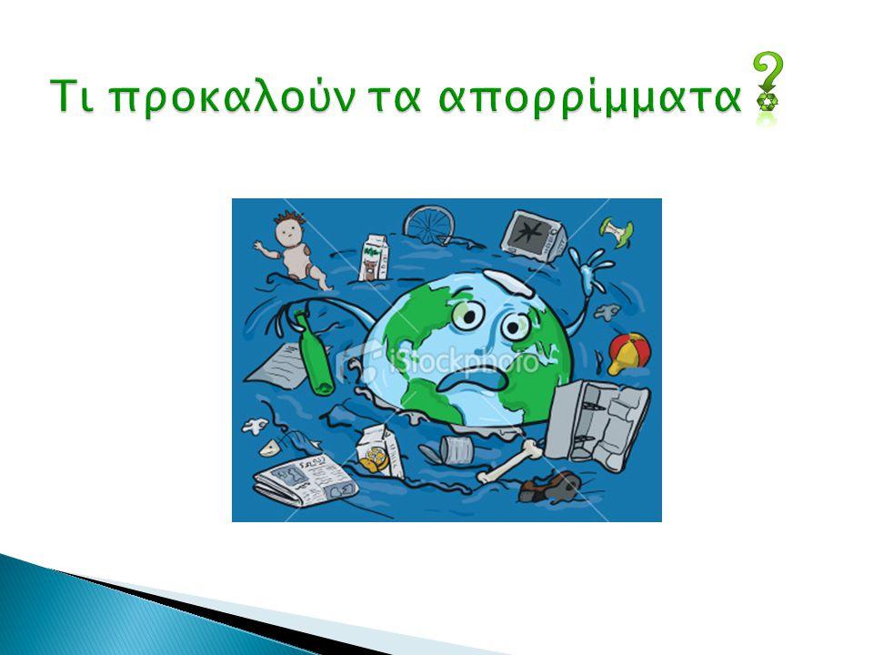  Οργανώσαμε τη διαδικασία συλλογής ανακυκλώσιμων υλικών στο σχολείο.