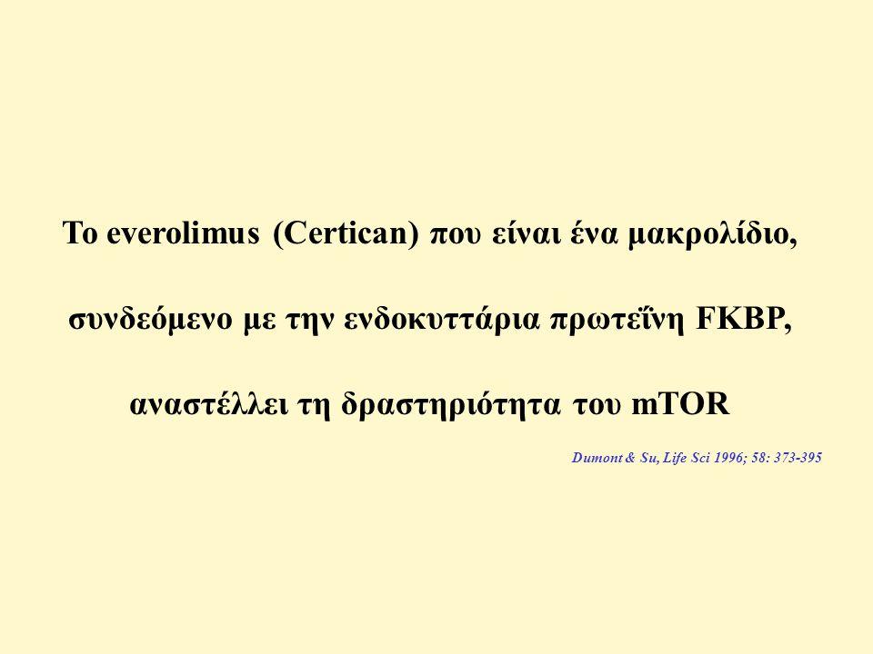 Το everolimus (Certican) που είναι ένα μακρολίδιο, συνδεόμενο με την ενδοκυττάρια πρωτεΐνη FKBP, αναστέλλει τη δραστηριότητα του mTOR Dumont & Su, Life Sci 1996; 58: 373-395