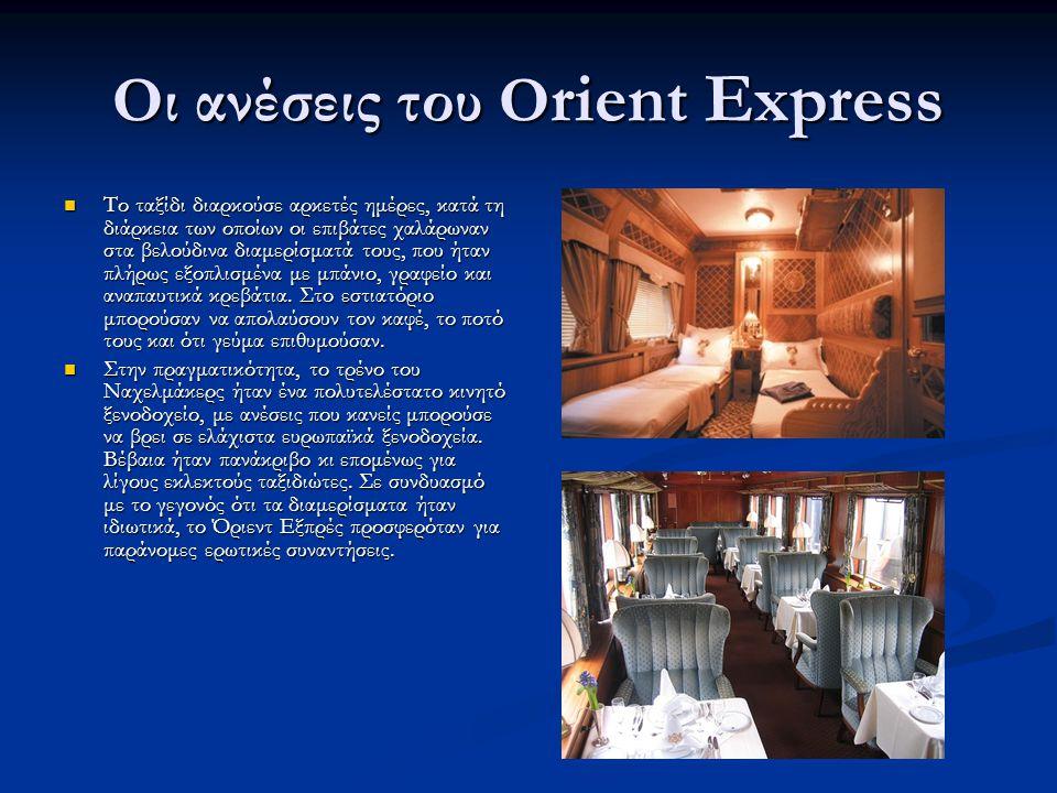 Έγκλημα στο Orient Express Αγκάθα Κρίστι Αγκάθα Κρίστι Αγκάθα Κρίστι  Ο διάσημος Βέλγος ντέντεκτιβ Ηρακλής Πουαρώ ταξιδεύει με το Οριάντ Εξπρές, αλλά εξαιτίας μιας τρομερής χιονοθύελλας, το τρένο σταματά στα μισά της διαδρομής Κωνσταντινούπολης-Παρισιού.