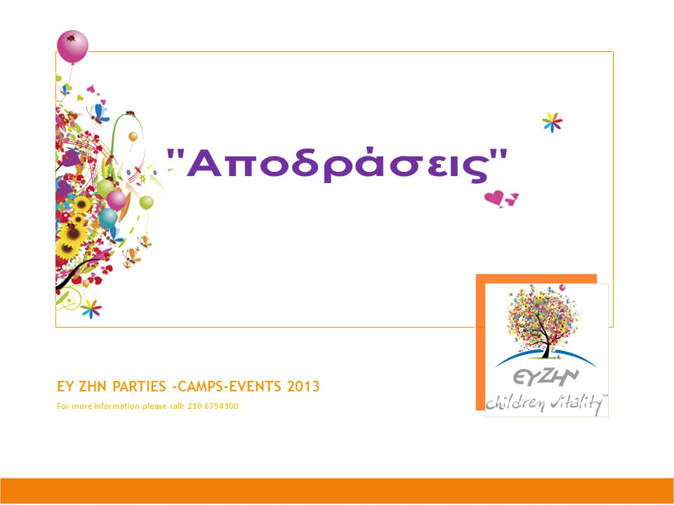 EY ZHN PARTIES –CAMPS-EVENTS 2013 For more information please call: