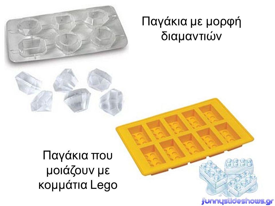 Παγάκια με μορφή διαμαντιών Παγάκια που μοιάζουν με κομμάτια Lego