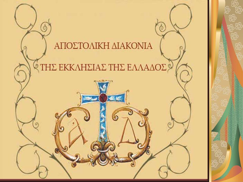 Ο ιεραπόστολος των ηθοποιών Άγιος Σεραπίωνας (5 μ.Χ αι )