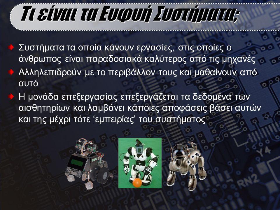 Συλλογή σεισμικών σημάτων από επιταγχυνσιογράφο του κτιρίου Επεξεργασία του σήματος από ηλεκτρονικό σύστημα και ταξινόμηση του σε πιθανές κατηγορίες βλαβών Εφαρμογή σε οποιαδήποτε κατασκευές (κτίρια, γέφυρες, αεροδρόμια κτλ.) ανεξαρτήτως ηλικίας Άμεση γνώση των επιπτώσεων του σεισμού στα κτίρια Ευφυές ηλεκτρονικό σύστήμα χαρακτηρισμού καταστροφών κτηρίων μετά από σεισμό