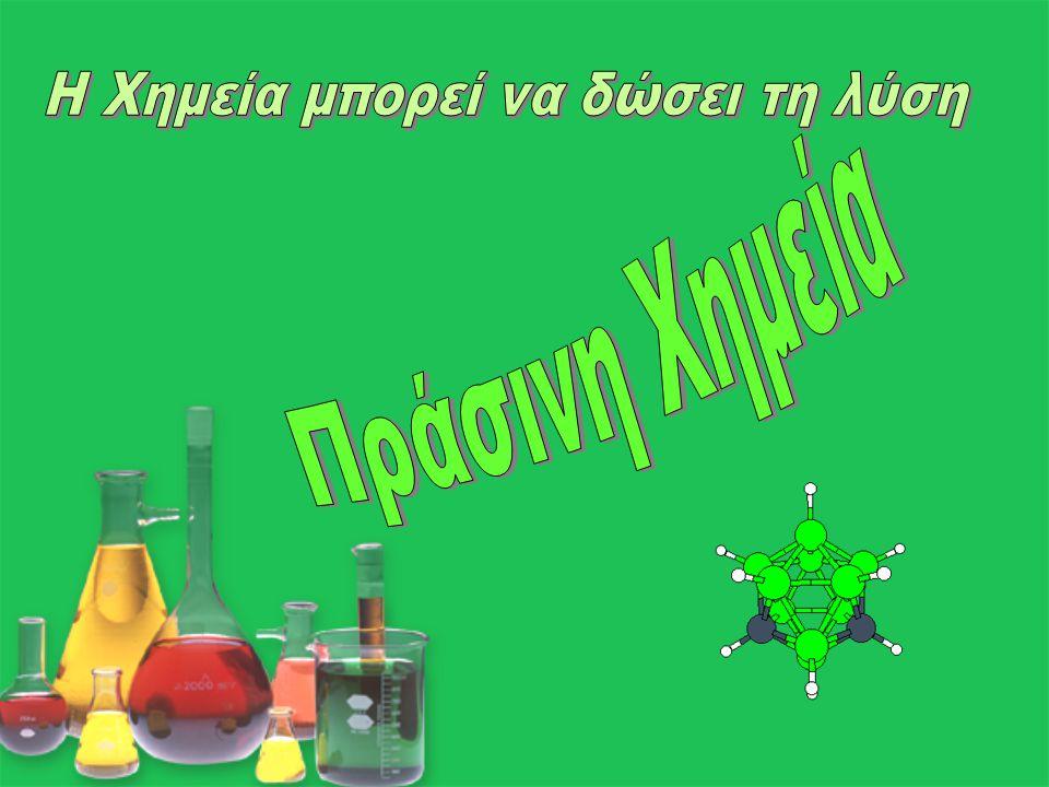 Taxol Αντικαρκινικό Φυσικό προϊόν: Φλοιός του Pacific yew tree Συνθετικό προϊόν: 20 στάδια.