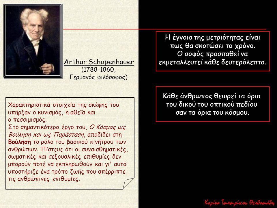 Arthur Schopenhauer (1788-1860, Γερμανός φιλόσοφος) Χαρακτηριστικά στοιχεία της σκέψης του υπήρξαν ο κυνισμός, η αθεΐα και ο πεσσιμισμός. Στο σημαντικ
