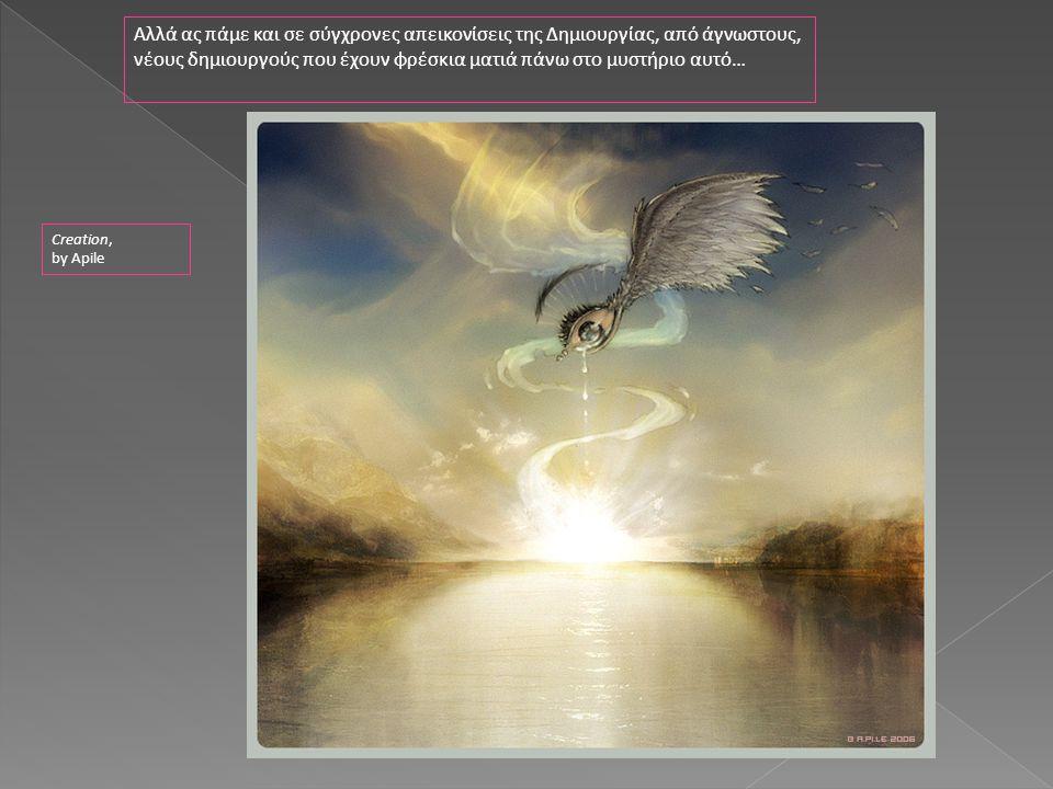 Αλλά ας πάμε και σε σύγχρονες απεικονίσεις της Δημιουργίας, από άγνωστους, νέους δημιουργούς που έχουν φρέσκια ματιά πάνω στο μυστήριο αυτό… Creation,