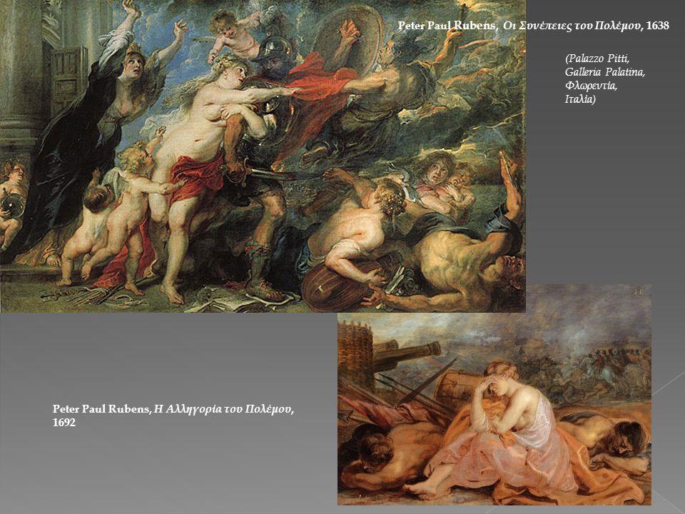 Peter Paul Rubens, Η Αλληγορία του Πολέμου, 1692 Peter Paul Rubens, Οι Συνέπειες του Πολέμου, 1638 (Palazzo Pitti, Galleria Palatina, Φλωρεντία, Ιταλί